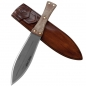 Preview: Condor AFRICAN BUSH KNIFE