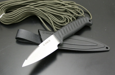 G.Sakai SA-35 Outdoor Cooking Knife