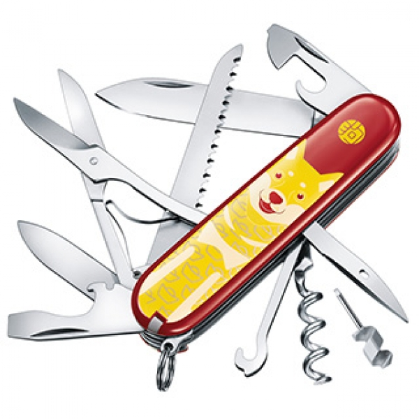 Victorinox Huntsman Year Of The Dog 2018 Limited Edition